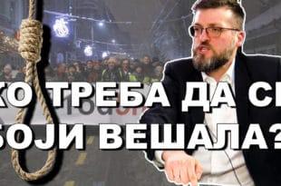 Хапсе невине, док се осумњичени за убиство бране са слободе - Срђан Ного (видео) 5