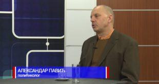 Александар Павић: Проблем Србије је одсуство јасног размишљања и стратегије (видео) 1