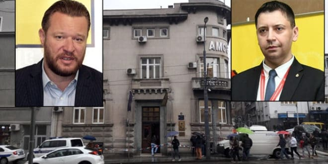 Kоја мафија је преузела уносне послове Ауто мото савеза Србије 1
