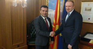 Ђилас се састао са Заевом у Скопљу?!