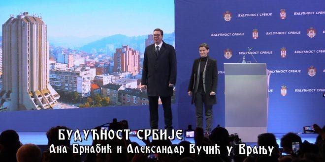 Белгијска компанија Зелена НВ наплатиће од Србије преко 100 милиона долара одштете! 1