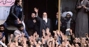Техеран: Иранци обележавају 40 година од оснивања Исламске Републике