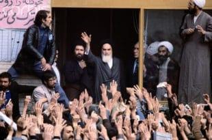Техеран: Иранци обележавају 40 година од оснивања Исламске Републике 7