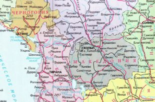 Улога Македоније у балканској стратешкој слагалици 1