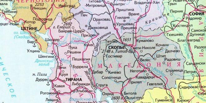 Улога Македоније у балканској стратешкој слагалици
