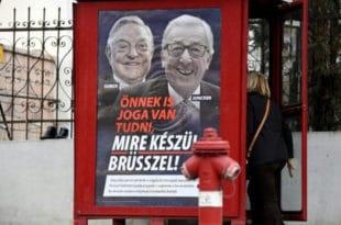 Мађарска појачава кампању против лидера ЕУ