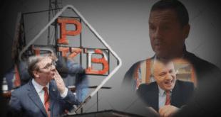 Држава отела акције радника и пензионера ПKБ-а
