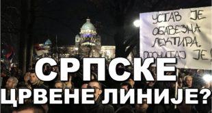 Вучић мора да падне као издајник! (видео) 8