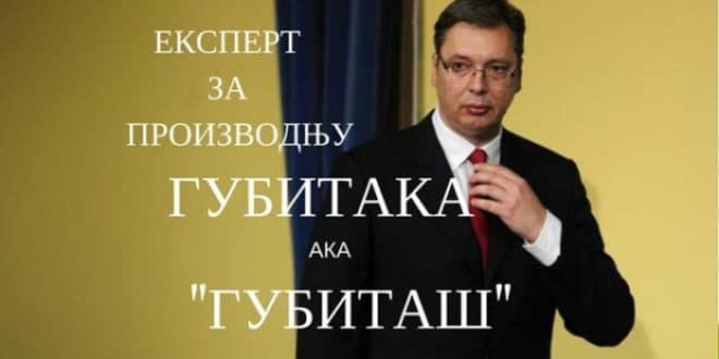 Србија све више увози, спољнотрговински дефицит 5,64 милијарди евра 1