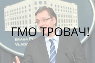 Погледајте како се Александар Вучић залаже за масовно тровање српског народа (видео)