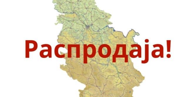 Ранко Пивљанин: Србија на распродаји