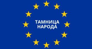 Европска унија у мрачној мисији: Немој да би неко поделио овај текст! 3