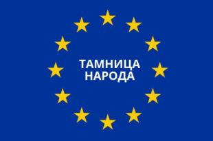 Европска унија у мрачној мисији: Немој да би неко поделио овај текст! 2
