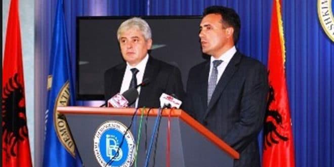 МАКЕДОНИЈА ТОНЕ СВЕ ДУБЉЕ: Заједно са ШИПТАРИМА славе бомбардовање СРБИЈЕ! 1