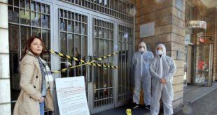 ДЈБ: Припадници МУП-а лишили слободе Бранку Стаменковић и Хану Адровић