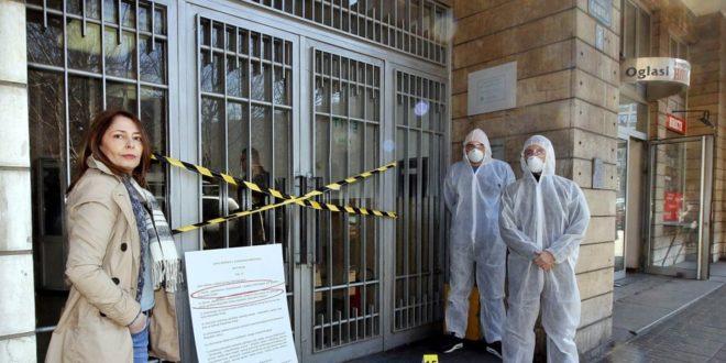 ДЈБ: Припадници МУП-а лишили слободе Бранку Стаменковић и Хану Адровић 1