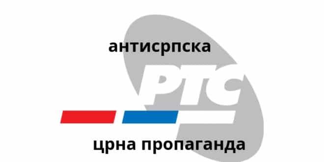 Синдикат Радио телевизије Србије: Двоструко смо понижени 1