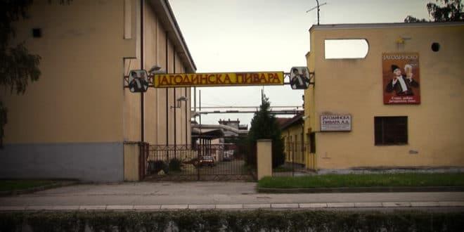 За Јагодинску пивару 420.000 евра, нови већински власник хапшен због организованог криминала 1