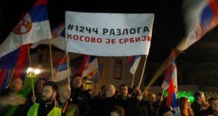 Тамара Миленковић Керковић: Ова држава је окупирана - одузели су нам све 12