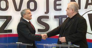 ЛСВ и Војвођанска партија договориле рад на формирању Војвођанског фронта 2