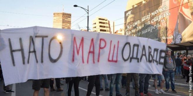 Анти-НАТО протест у Београду 1
