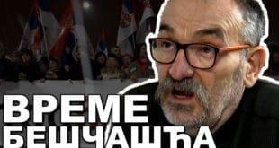 9. мај je дан Д, цела Србија у Београд ! - Синиша Kовачевић  (ВИДЕО) 3