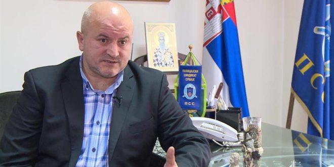 МУП донео решење којим се укида репрезентативност Полицијском синдикату Србије 1