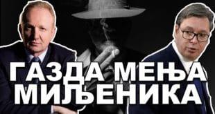 Власт и опозиција раде за Запад! - Професор Зоран Буљугић (видео) 12