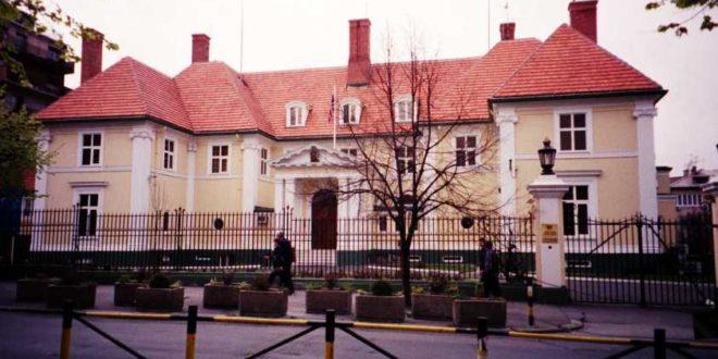 Пронађена бомба у дворишту британске амбасаде у Београду 1