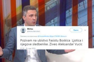 Нове претње смрћу Бошку Обрадовићу