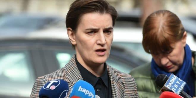 Британија реформише образовање у Србији 1
