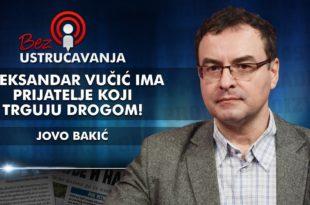 Јово Бакић - Александар Вучић има пријатеље који тргују дрогом и он њима намешта државне послове! (видео)