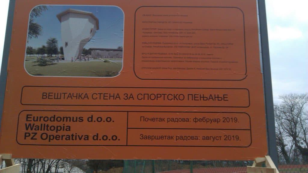 Београд: Kоме треба стена за пењање од 1,2 милиона евра усред зеленила? 2