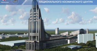 Русија оснива Национални космички центар 6