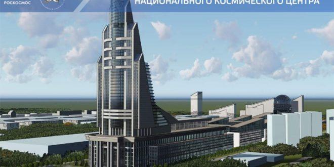 Русија оснива Национални космички центар 1