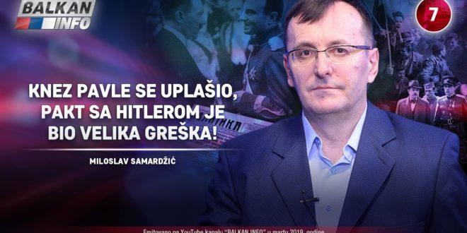 ИНТЕРВЈУ: Милослав Самарџић - Kнез Павле се уплашио, пакт са Хитлером је био грешка! (видео) 1