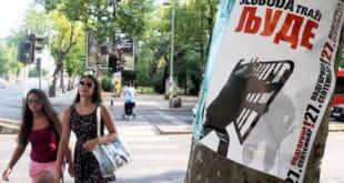 Подгорица: Организатори најављују најмасовнији протест