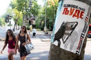 Подгорица: Организатори најављују најмасовнији протест 2