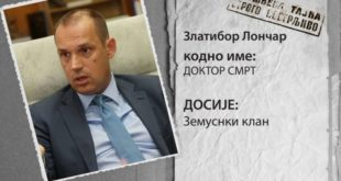 У влади Србије вам министрује криминалац и дугогодишњи припадних нарко мафије! 3
