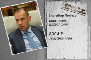 У влади Србије вам министрује криминалац и дугогодишњи припадних нарко мафије!