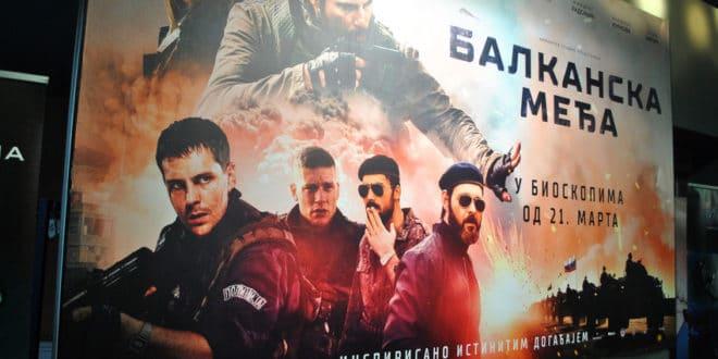 """Британци осули паљбу по """"Балканској међи"""", траже цензуру филма 1"""