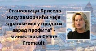 Напредна банда догодине уводи 5Г технологију у Србију! 8