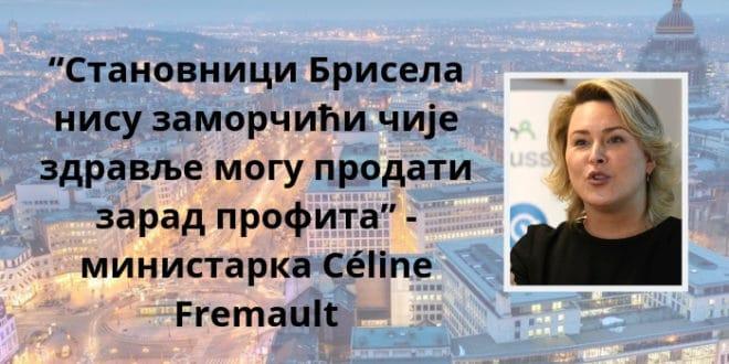 Напредна банда догодине уводи 5Г технологију у Србију! 1