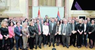 Србија као земља чуда 1