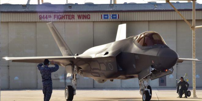 Јапан: У току потрага за несталим ловцем F-35A који се изгубио изнад Пацифика 1