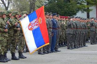 Шиптарску и НАТО заставу да истакнете и њу да славите јер српске НИСТЕ ДОСТОЈНИ!
