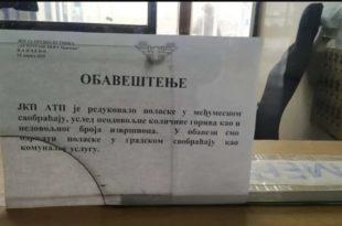 ЗБОГ ОПОЗИЦИОНОГ МИТИНГА: Аутобуси из Панчева од јутрос не саобраћају за Београд