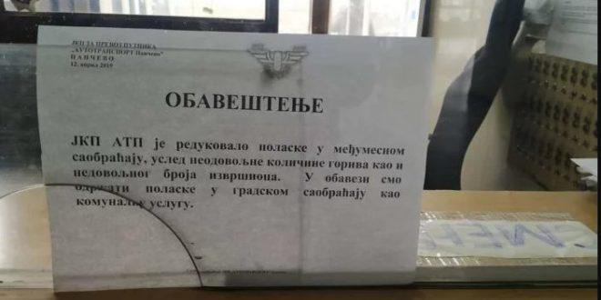 ЗБОГ ОПОЗИЦИОНОГ МИТИНГА: Аутобуси из Панчева од јутрос не саобраћају за Београд 1