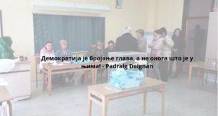 Небојша Катић: Демократија као фарса 3