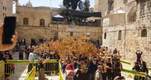 """У Јерусалиму се орило """"Ој, Косово, Косово"""" (видео)"""